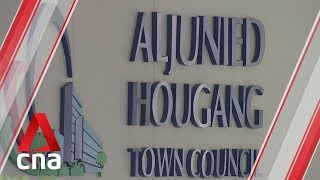 MND concerned over AHTC's financial affairs