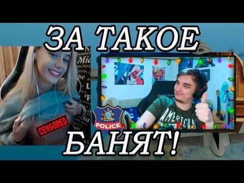 ГРУДЬ НА ТВИЧЕ | Gtfobae, Murochka_ua, WELOVEGAMES | Twitch Top4ik Moments #18