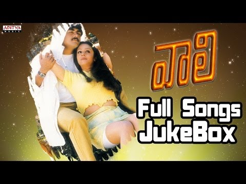 Vaalee(వాలి) Telugu Movie II  Full Songs JukeBox II...