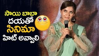 Actress Mehreen pirzada LOVELY Speech @ Pantham Theatrical Trailer Launch | Gopichand