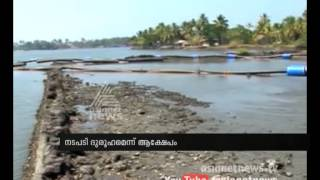 Private company start mining in Kayamkulam  Lake : Asianet News Investigation