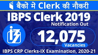 IBPS Clerk 2019 Official Notification Out | 12,075 Posts | IBPS Clerk IX 2019 Official Advt Out