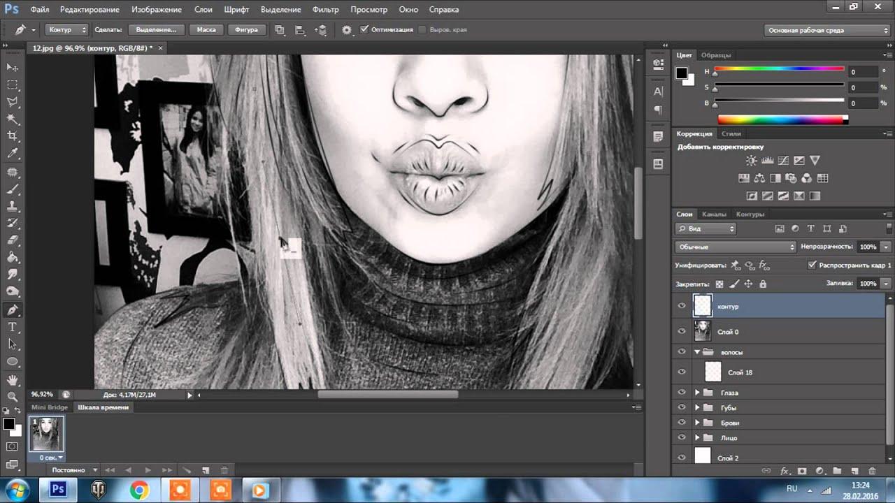Как сделать в фш лучшего качества фото