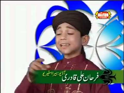 Haq Allah.farhan Qadri Naat video