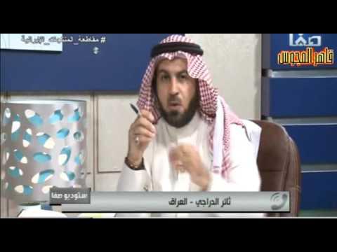 شاهد هروب الجحش حسن الياري والجرو ثائر الدراجي من مناظرة الشيخ خالد الوصابي