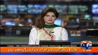 Hifza Chaudhary (Defence Day Special)