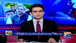 Rawalpindi Division Kayi Baray Rehnuma. PML-N Ko Sakht Muqabla ?Aaj Shahzaib Khanzada Kay Sath