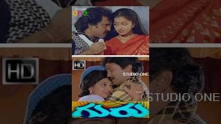 Uu Kodathara? Ulikki Padathara? - GURU Telugu Full Movie - Rajinikanth | Prabhu | Gouthami | Seetha