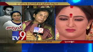 Proof that Vanitha demanded 3 crores from Vijay Sai! - Exclusive