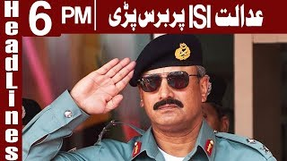 Supreme Court rejects ISI's report on Faizabad sit-in - Headlines 6 PM - 30 November 2017 - Express