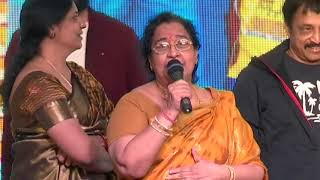 Mama O Chandhamama Pre Release Live | Mama O Chandhamama Highlight Full Video | Latest Telugu Movies