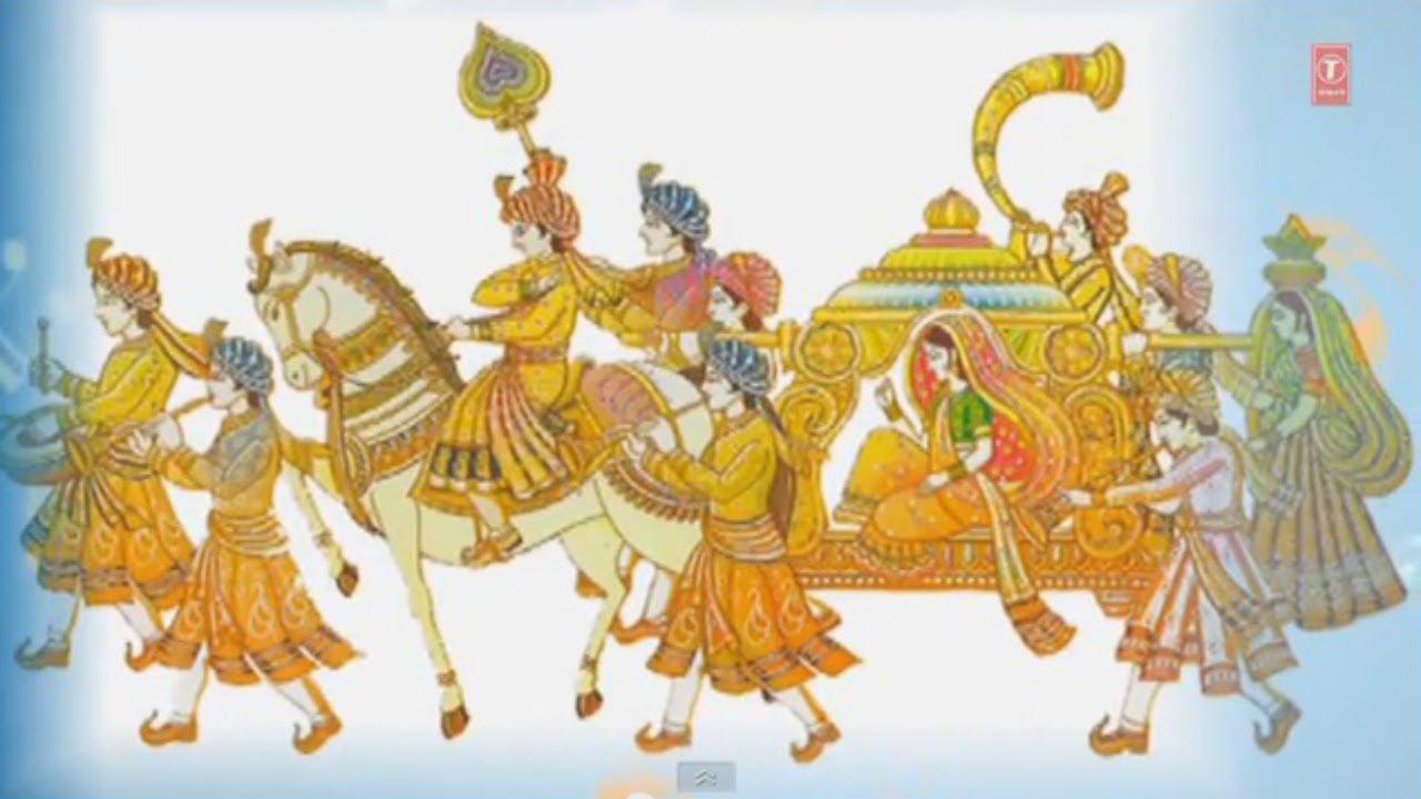 Mamava Sadha Indian Classical Marriage Song Nadhaswaram