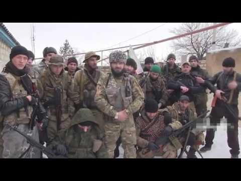 НОХЧИ на Донбассе