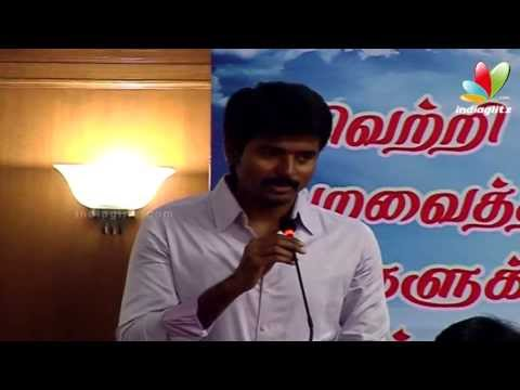 Ethir Neechal Movie Success Meet | Sivakarthikeyan, Priya Anand, Nandita, Dhanush | Tamil Movie