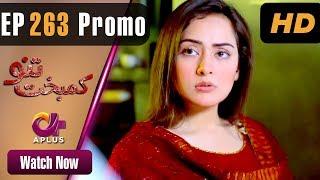 Kambakht Tanno - Episode 263 Promo | Aplus ᴴᴰ Dramas | Tanvir Jamal, Sadaf Ashaan | Pakistani Drama