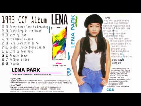 Download  박정현 가요 데뷔전, 17세 CCM앨범 10곡 Lena Park CCM Album 10songs - Before debut K-Pop, 17years old @ 1993.10 Gratis, download lagu terbaru