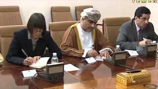 دلالات تدهور الوضع الاقتصادي في اليمن