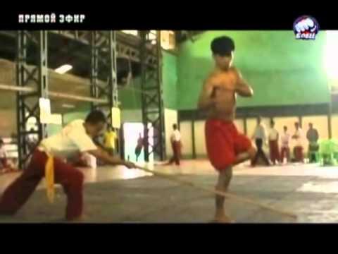 Бирманский бокс.