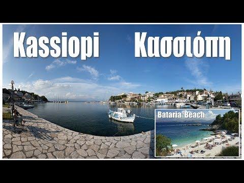 Корфу:  Kassiopi  &  Bataria Beach, Corfu