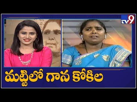 Baby...... స్వరరాగ Saraswati    Hyderabad - TV9