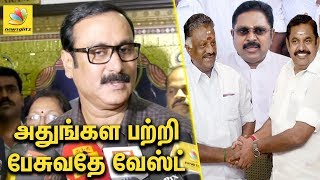 Anbumani slams OPS, EPS | Speech, TTV Dinakaran