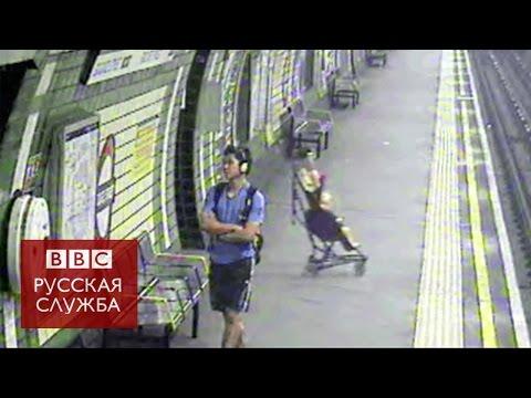Коляску с ребенком сдуло на рельсы в метро - BBC Russian