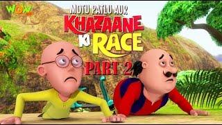 Motu Patlu Aur Khazaane Ki Race | Part 02 Movie| Movie Mania | Wow Kidz