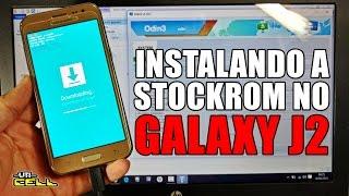 Instalando a Rom/Firmware no Samsung Galaxy J2 SM-J200BT