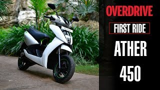 Ather 450 first ride review | OVERDRIVE