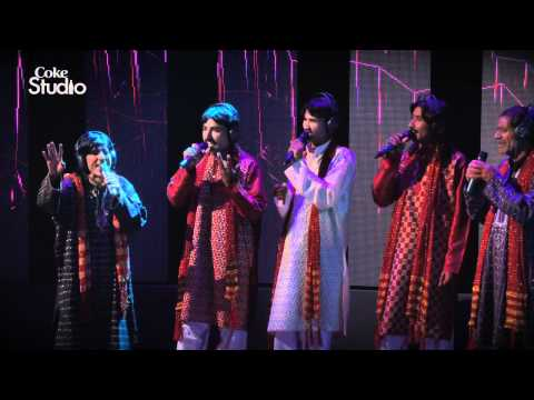 Wah Wah Jhulara HD, Chakwal Group, Coke Studio Pakistan, Season 5, Episode 5