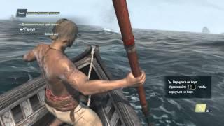 Săn cá voi trắng trong Assassin's Creed