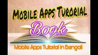 Mobile App Educational Book Tutorial in Bengali | Multi Use of Smart Phone