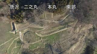 桑折町 西山城跡をドローンで撮影してみました。