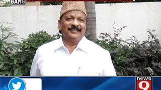 Mansoor Khan shifted to prison ? - News9