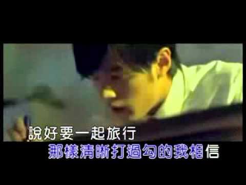Jay Chou - Bu Gong Ying De Yue Ding