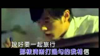 download lagu Jay Chou 周杰伦 - Pu Gong Ying De Yue gratis