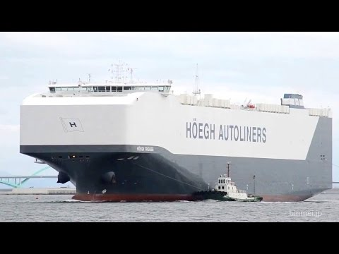 HOEGH TRIGGER - arrival port of Kanda, first port of call in Japan