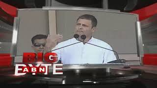 Rahul Gandhi promises farm loan waiver in Telangana | BigByte