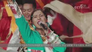 [星光大道]藏族说唱别有风味 《吉罗罗》带您感受传统文化| CCTV