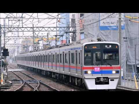 京成3700形WN駆動車 モハ3741形 上野→特急→成田空港 ※雨天