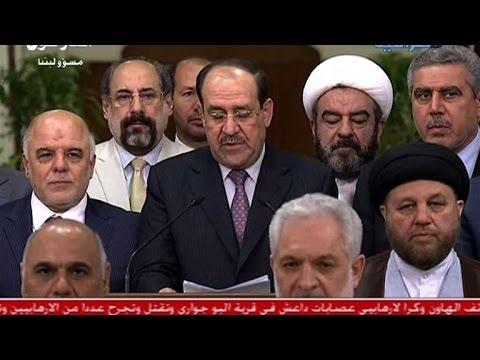Irak: Nouri al-Maliki annonce qu'il abandonne le pouvoir