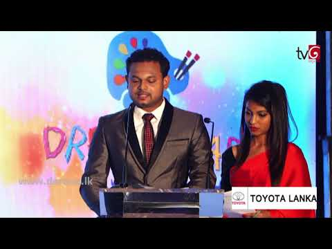 Toyota Dream Car Art Contest  Awards Ceremony 2018