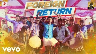 Rangoon - Foreign Return Lyric