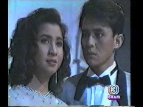 Wanida Tua&Mew (1991) - Romantic Classic