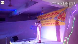Islamic Song | Jar Rin Knodin | Ali Hasan | Akotan Shilpigosthi | যার ঋণ | একতান শিল্পীগোষ্ঠী |