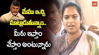 YCP Leader Rajini Vidadala Fires on Chandrababu Naidu | Chilakaluripet News | YS Jagan