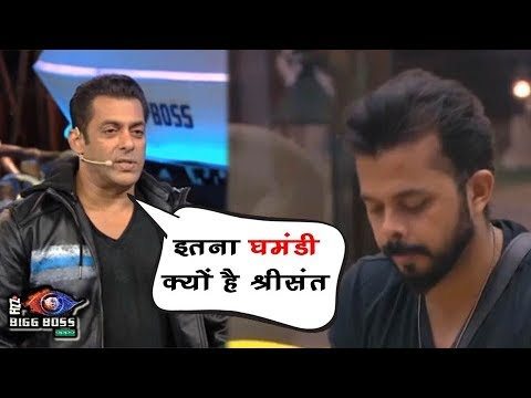 Bigg Boss 12 : Salman Khan Angry On Sreesanth In Weekend Ka Vaar | BB 12