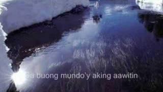 Dakilang Katapatan - Papuri Collection