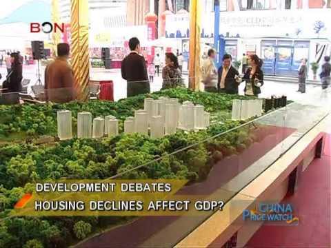 Housing declines affect GDP? - China Price Watch - May 29, 2014 - BONTV China