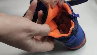 Детские демисезонные ботинки для мальчика синие BBT 22р-27р 3873
